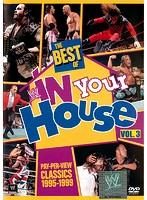 ベスト・オブ・WWE・イン・ユア・ハウス