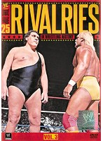 WWE トップ25・ライバルリー・イン・レスリング・ヒストリー