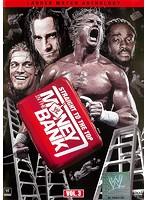 WWE ストレート・トゥ・ザ・トップ ~マネー・イン・ザ・バンク・ラダー・マッチ~