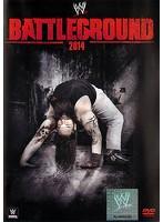 バトルグラウンド2014